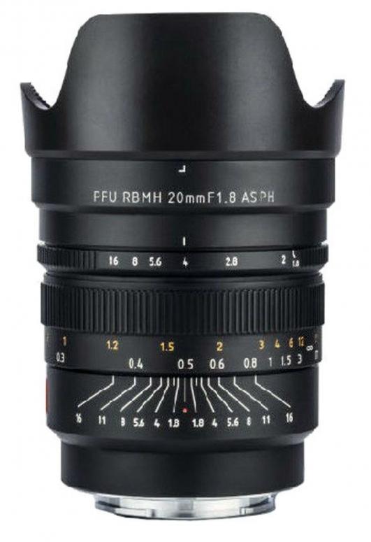 Viltrox FE 20mm f1,8 MF Sony E-Mount