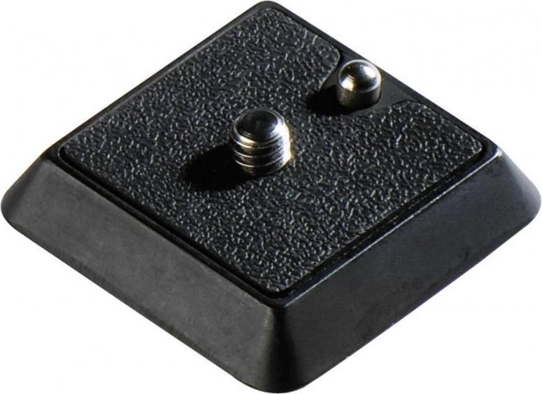 Cullmann Magnesit CX470 Schnellkupplungsplatte M 40470
