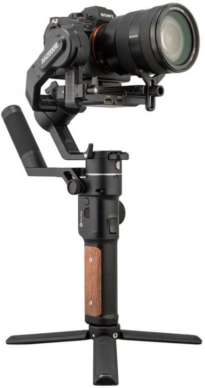 Feiyu Tech AK2000S Standard Kit (ohne AKF-2)