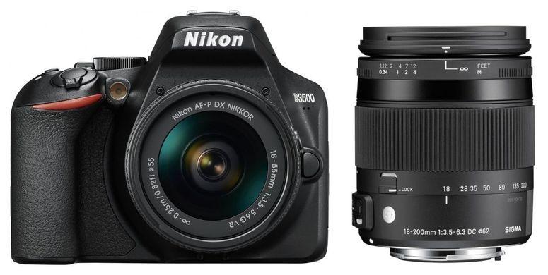 Nikon D3500 + AF-P DX 18-55mm + Sigma 18-200mm f3,5-6,3 DC HSM OS C II
