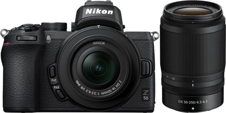 Nikon Z50 + DX 16-50mm f3,5-6,3 VR + DX 50-250mm f4,5-6,3 VR