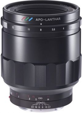 Voigtländer Macro APO-Lanthar 65mm f2,0 Sony E